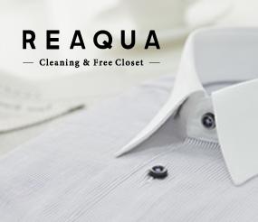 Free Storage/Delivery Service (E-closet/Re-Aqua)