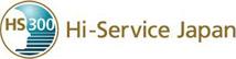 Hi-Service Japan